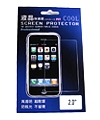 Nokia 5310 XpressMusic Screen Protector